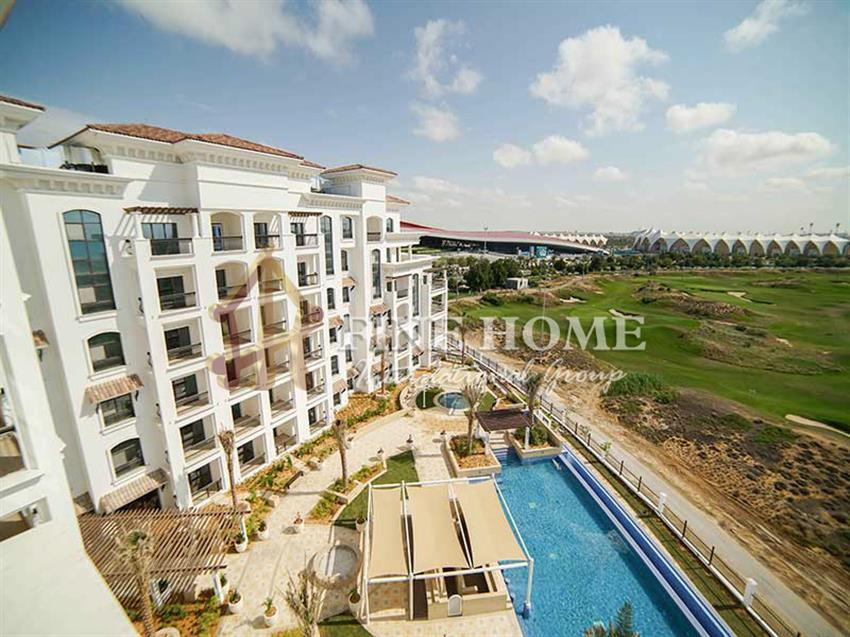 Gorgeous Apt In Front of Water Park w/ Balcony